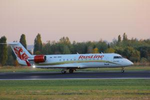 Letoun CRJ200, foto: Rusline