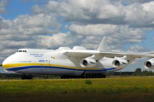 Největší letadlo na světě: An-225. Foto: Antonov