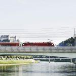 Railjet na cestě z Vídně do Curychu projíždí Salcburkem. Foto: ÖBB