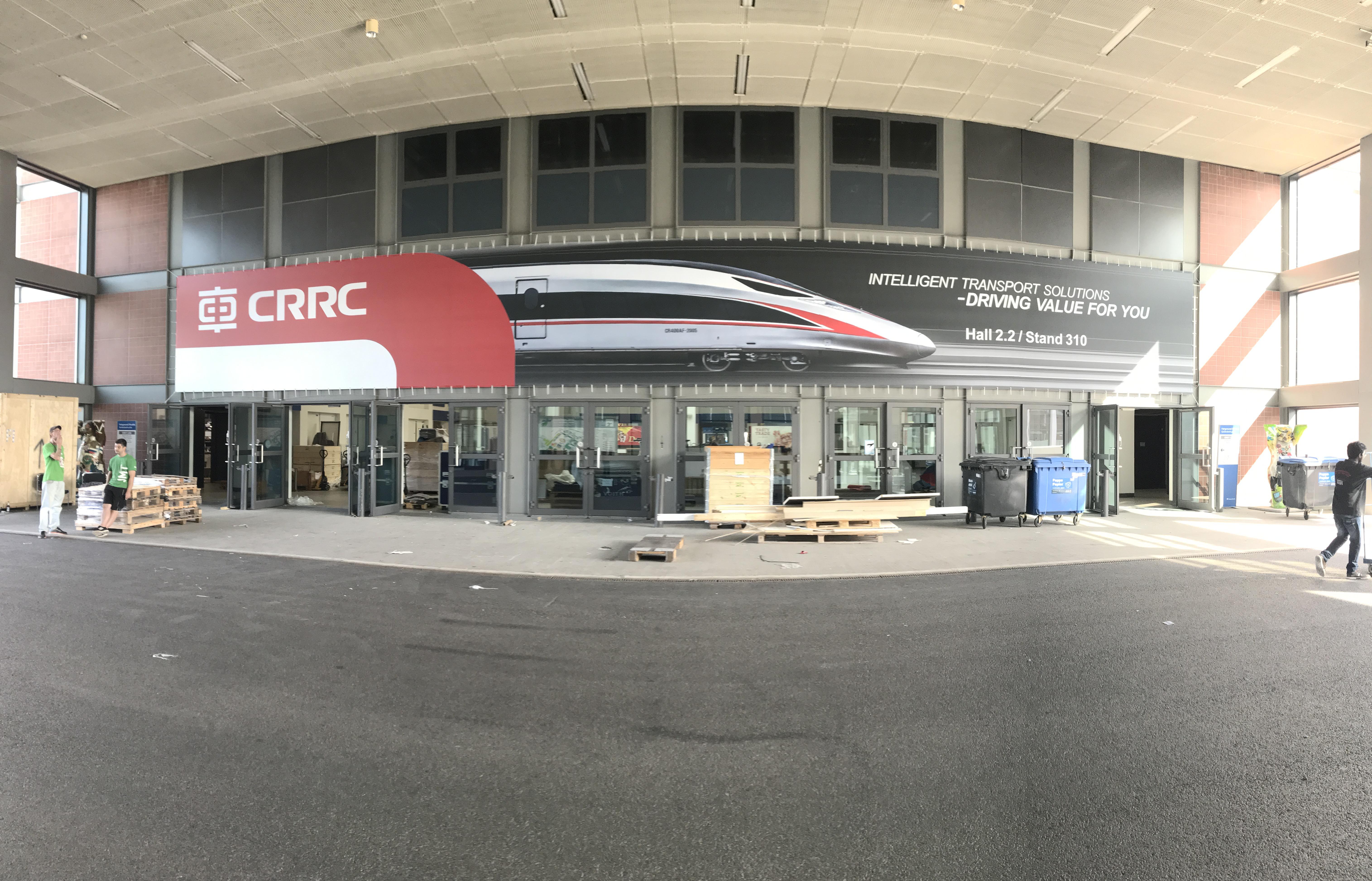 Innotrans 2018, Banner CRRC Corporation, zdroj: Zdopravy.cz/Josef Petrák