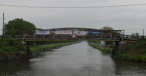 Vraňansko-hořínský plavební kanál. Pramen: ŘVC