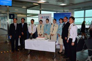 Oslava 15 let Korean Air v Praze. Foto: Michal Holeček