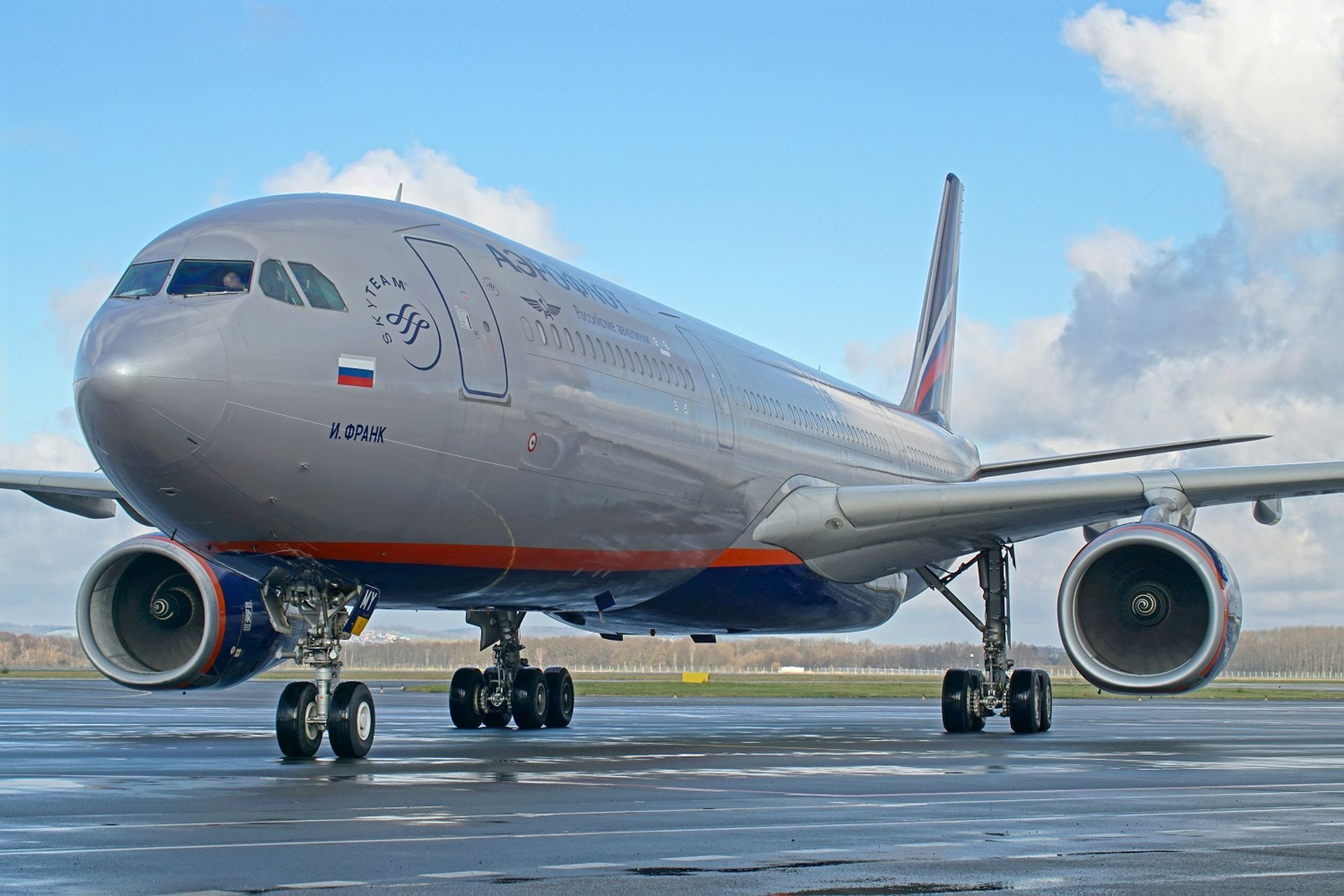 A330 společnosti Aeroflot v Ostravě. Foto: Job Air Technic