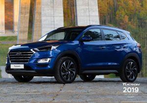 Hyundai Tucson. Foto: Hyundai