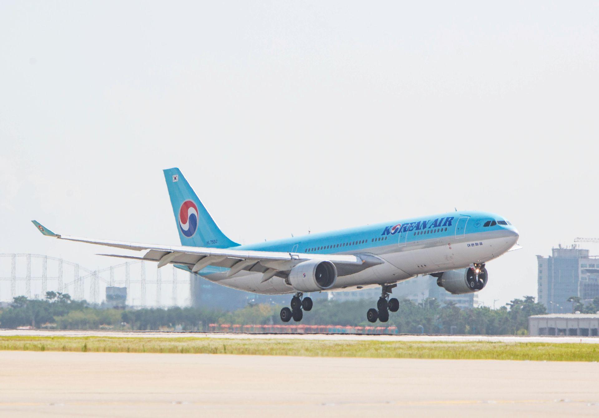 Airbus A330-200 společnosti Korean Air. Foto: Korean Air