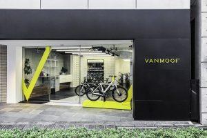 Kola VanMoof. Foto: VanMoof