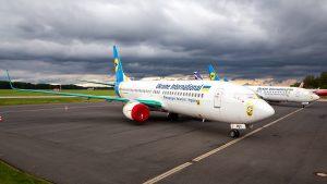 Areál společnosti Job Air Technic na Letišti Leoše Janáčka. Pramen: JAT