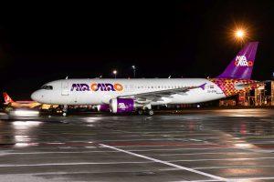 Airbus A320 společnosti Air Cairo v Praze. Foto: Marek Horák