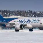 Letadlo MC-21-300. Foto: Dmitry Terekhov / Flickr.com
