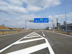 Příjezd ke kruhové křižovatce Červené Vršky u Benešova. Pramen: ŘSD