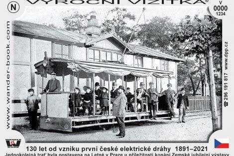 Výroční turistická vizitka ke 130. výročí elektrických drah v Praze. Foto: DPP